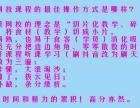 2019浙江万里学院考研冲刺般费用是多少?