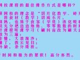 北京邮电大学考研专业课一对一辅导推荐
