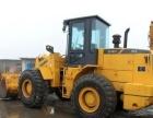 二手装载机出售:临工953、953N二手50铲车。质保一年