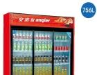 三门冷鲜柜,可储存饮料,水果蔬菜保险。1.5米宽1.8高