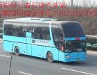 西安到大连长途汽车-客运表-188-29299-355