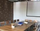 永康市区 会议室 商务中心 25平米
