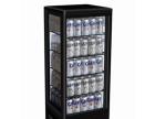 银都星星 直冷系列啤酒饮料大二门陈列柜展示柜,冷藏柜。