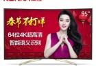 吉首康佳电视机(全市各点)售后服务热线是多少?