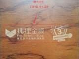 木盒雕刻红酒包装盒激光刻字刻图案刻logo