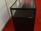 厂家定做 折叠展柜 铝合金展柜 精品柜展 展览展柜