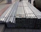 螺纹钢、线材、角钢、镀锌管、槽钢