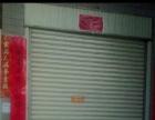 南靖 靖城319国道旁兰陵综合 商业街卖场 60平米