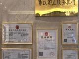 广州百悦百泰养老院入住流程,养老公寓入住评估,养老院收费标准