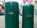 储气罐销售空压机储气罐