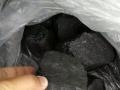 卖煤,块煤、粒煤、沫煤,3500-6500大卡
