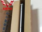 原装五菱荣光水箱电子扇N3001.2冷凝器风扇空调