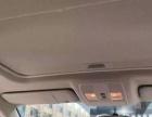 马自达马自达3昂克赛拉 2014款 1.5 自动 豪华型 白