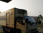 专业公司冷藏车出租