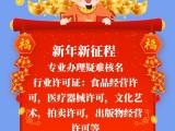 上海財務代理,稅務申報記賬代理一站式企業服務