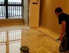 嘉愉清洁承接外墙清洗 开荒保洁 石材翻新 打腊保养