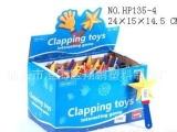 【乐美玩具】五角星手拍 益智趣味小玩具