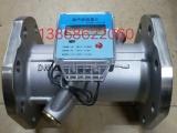 超声波热量表 流量计 DN50-DN1200 铸钢 不锈钢