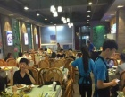 柳芳70盈利餐厅转让