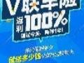 广东汽车保险0元购,买车险送积分,纯积分换商品