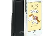 移动电源 苹果iPhone5 5S专用背夹电池 大容量 充电宝手