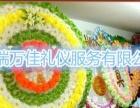 福瑞万佳 24小时提供寿衣 寿盒 鲜花花圈等殡葬用