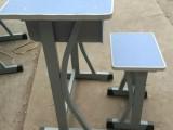 培训班课桌椅中小学学生课桌椅幼儿园课桌椅