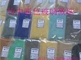 竹中科技供应美缝剂彩色玻璃微珠 环氧彩砂 水性彩砂