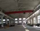 宜兴 原房东高配置单层厂 厂房 1800平米