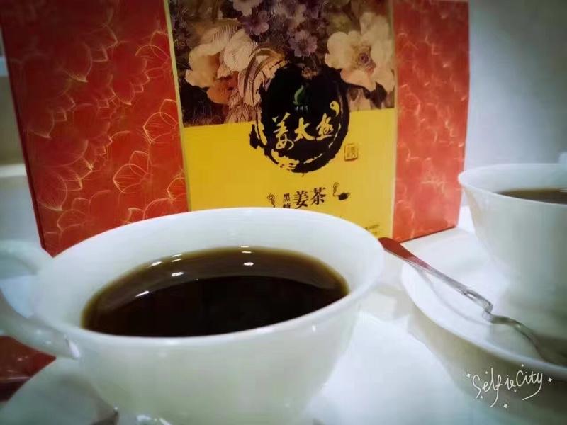 郑州奕骄商贸微商怎么做.时时清和朵拉朵尚生茶套装水面膜