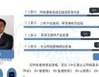 湘潭网页设计公司