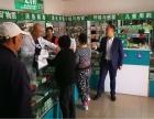 房山区长阳镇成熟药店转让出售大药房正常营业中药品资质齐全