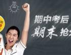 黄埔小学课程辅导 黄埔初中课程辅导 广州中小学辅导