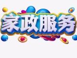 贵阳清镇高级催乳师,姐妹产后康复中心