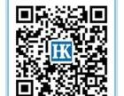 东莞2018年成人高等教育综合招生简章