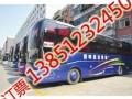 连云港到武汉客车汽车直达车138 5123 2450