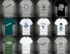 新疆男装短袖便宜的纯棉的T恤在市场里面很便宜的批发出售