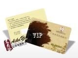 PVC会员卡定做 高档VIP卡制作 会员卡设计 会员磁条卡定制厂