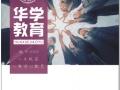 贵港美术艺术高考广西南宁美术艺考学习广西华学艺考美术班招生