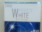 DHC全新粉饼