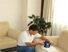 宁波绿洁专业沙发、地毯、大理石、玻璃、外墙清洗
