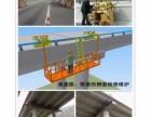 博亚牌桥梁维护工程专用车