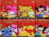 羊年软质红包水果卡通红包儿童压岁包定制利是封广州喜庆年货