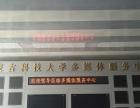 (可开增票)安装监控投影网络布线LED屏门禁系统