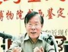 河南郑州哪里可以鉴定光绪元宝