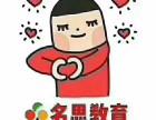 芜湖小学生英语辅导