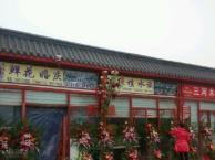 鲜花婚庆原西大望路老东郊花卉批发市场B07号