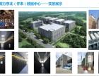 北京数据中心机房服务器托管,租用,带宽(IDC)
