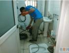 项目区杏南路专业管道疏通清洗 抽粪 疏通厕所