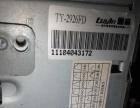 拆车图音DVD导航机